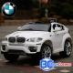 BMW X6 - Coche de niños con mando parental 2.4GHz