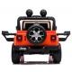 Coche de batería para niños Jeep Rubicon 4x4